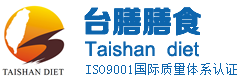 Dongguan Taishan Dietary Management Services Ltd.